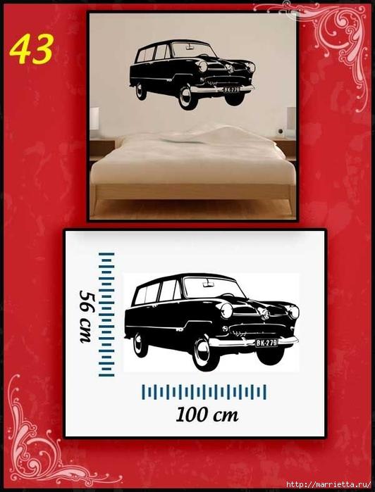 Ретро АВТОМОБИЛЬ на стене. Шаблоны автомобилей (43) (532x700, 189Kb)