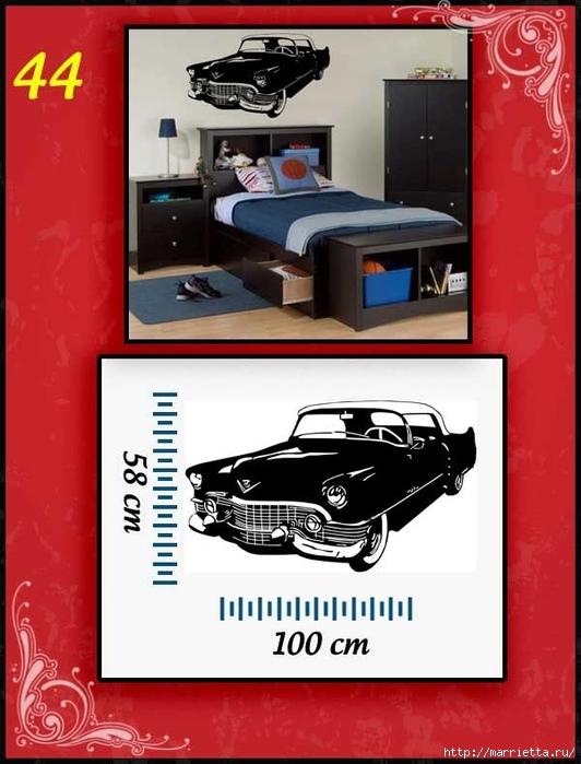 Ретро АВТОМОБИЛЬ на стене. Шаблоны автомобилей (44) (532x700, 211Kb)