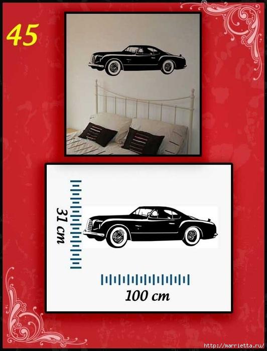 Ретро АВТОМОБИЛЬ на стене. Шаблоны автомобилей (45) (532x700, 186Kb)