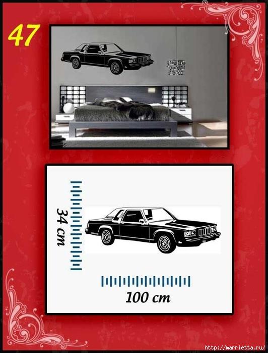 Ретро АВТОМОБИЛЬ на стене. Шаблоны автомобилей (47) (532x700, 193Kb)