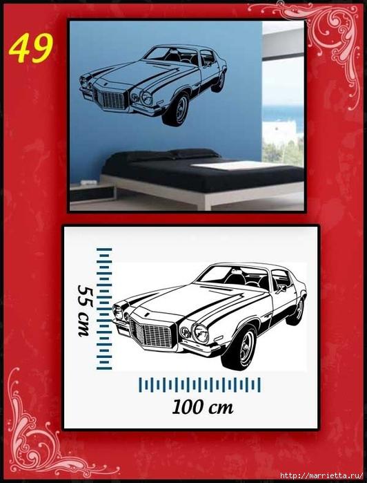Ретро АВТОМОБИЛЬ на стене. Шаблоны автомобилей (49) (532x700, 210Kb)