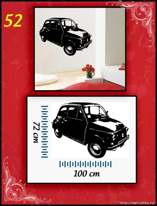 Ретро АВТОМОБИЛЬ на стене. Шаблоны автомобилей (52) (532x700, 195Kb)