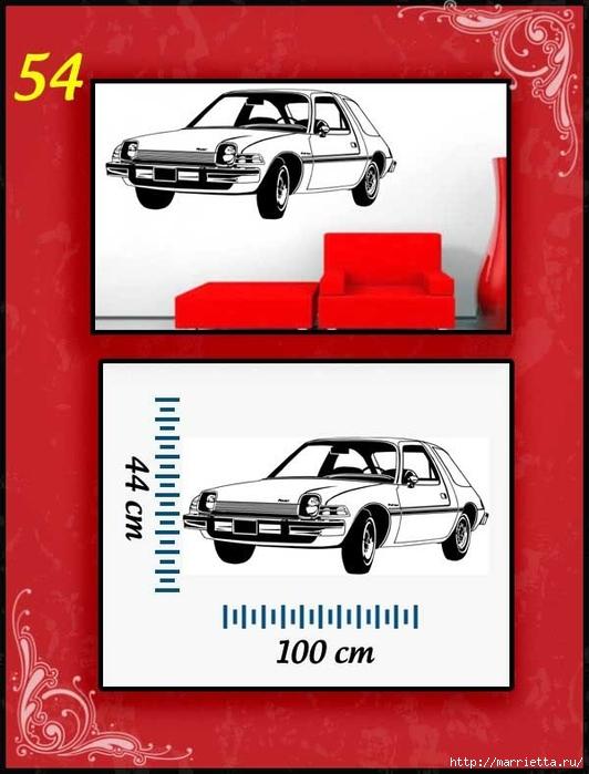 Ретро АВТОМОБИЛЬ на стене. Шаблоны автомобилей (54) (532x700, 197Kb)