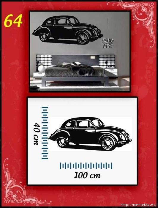 Ретро АВТОМОБИЛЬ на стене. Шаблоны автомобилей (64) (532x700, 203Kb)