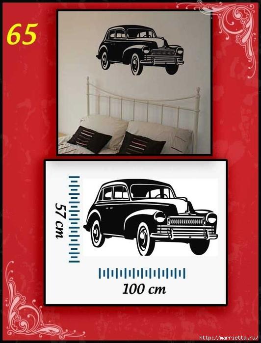 Ретро АВТОМОБИЛЬ на стене. Шаблоны автомобилей (65) (532x700, 202Kb)