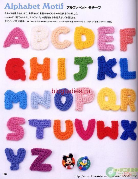 Английский алфавит крючком (540x696, 175Kb)