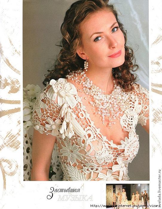 f7e13206655-svadebnyj-salon-svadebnoe-plate-kryuchkom (542x700, 389Kb)