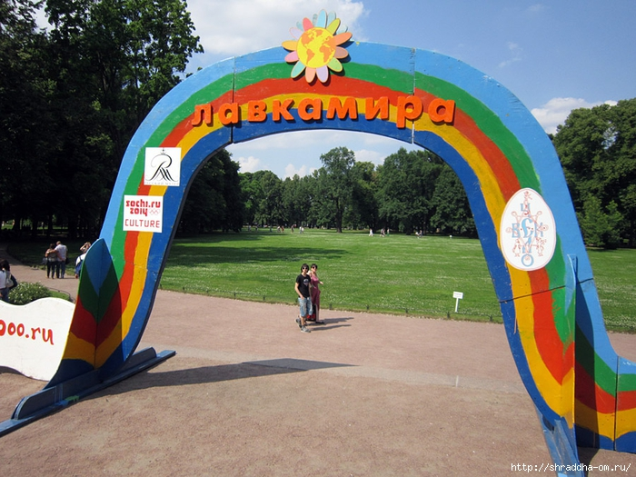 Лавка Мира, михайловский сад, Питер 2013 (1) (700x525, 329Kb)