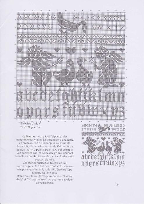 Вышиваем крестиком. МОНОГРАММЫ С АНГЕЛАМИ (30) (495x700, 217Kb)