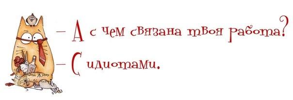 iMuDr3tf3Hc (604x207, 46Kb)