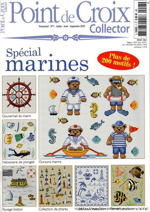 Вышивка крестиком морские темы