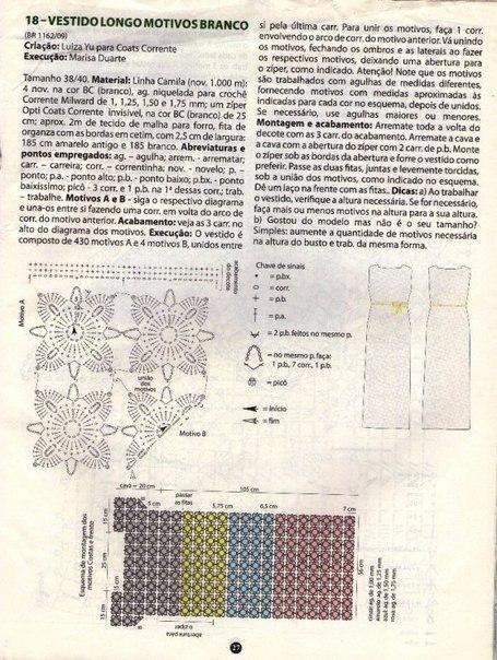 oOPDUrQn12w (455x604, 302Kb)