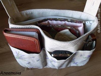 Вкладыш в сумку для мелочей. Полезные идеи. МК/4695370_invest_25 (400x300, 25Kb)