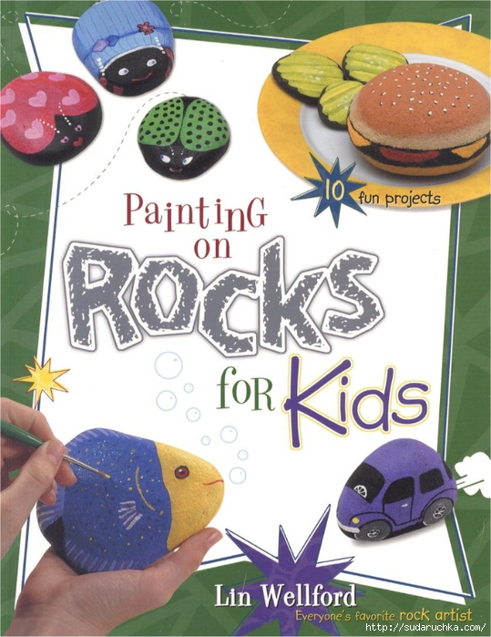 Painting on Rocks for Kids (65) - 01 (539x700, 286Kb)