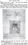 Превью stranitsa-1 (443x700, 214Kb)