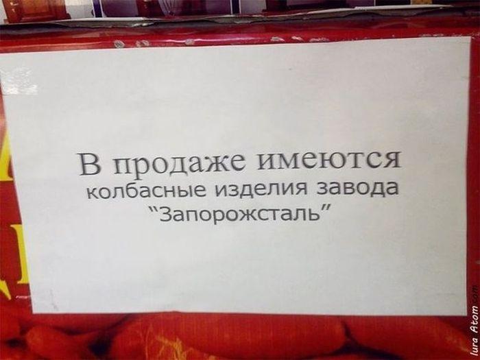 podborka-prikolnyh-foto-1308-100-foto_98_1 (700x525, 117Kb)