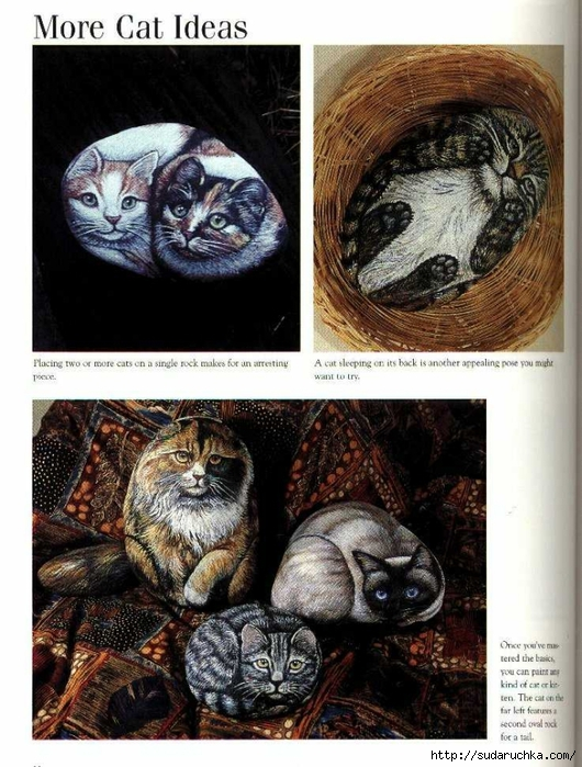 painting pets on rocks table 82 (530x700, 307Kb)