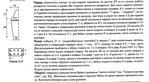 Превью 001b (700x385, 217Kb)