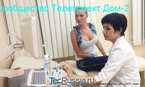 фото груди евгении феофилактовой