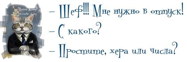 102525238_large_1372616339_frazochki17.j