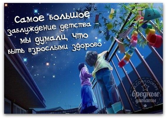 102525250_large_1372616370_frazochki26.j