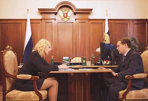 Министр Татьяна Голикова доложила президенту РФ Дмитрию Медведеву о ходе ре