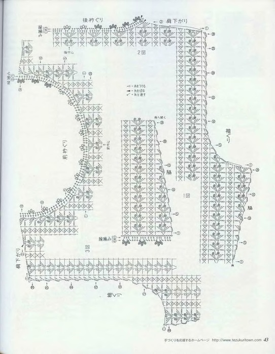 1372679094_p0041 (542x700, 122Kb)