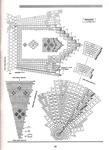Превью DMC 12 (39) (508x700, 188Kb)