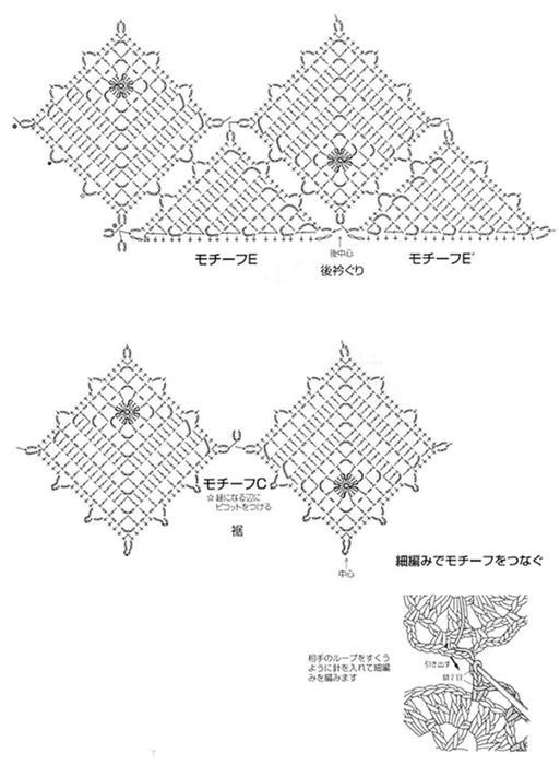 PBojcGmStmE (513x700, 126Kb)