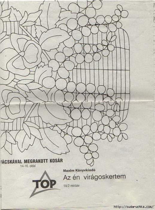 img141 (518x700, 273Kb)