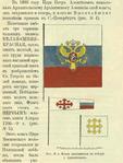 Превью belavenec (531x700, 416Kb)