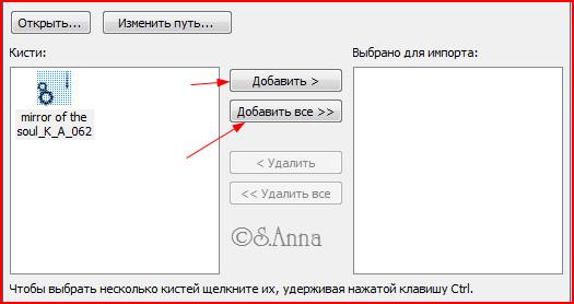 3776505_Snimok9 (525x278, 44Kb)