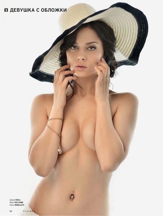 Порно фото голая самбурская минет, рокси рей порно звезда