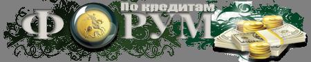 ve_logo (450x90, 97Kb)