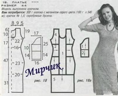 1-2платье (403x328, 88Kb)