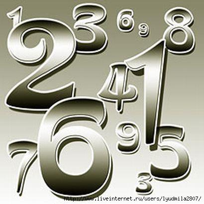 нумерология (410x410, 81Kb)