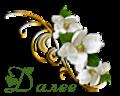 4809770_YaRomashki (120x96, 20Kb)
