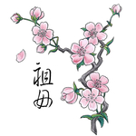 Превью сакура1 (4) (500x500, 145Kb)