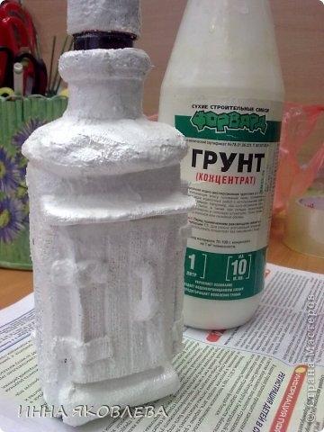 применение гипсового бинта для декоирования бутылки (16) (360x480, 99Kb)