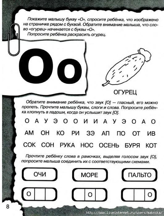 q9 (531x700, 264Kb)