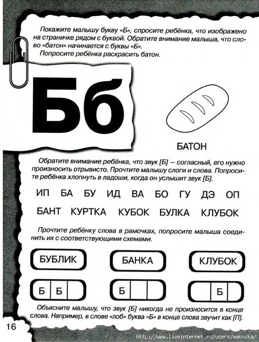 q17 (531x700, 273Kb)
