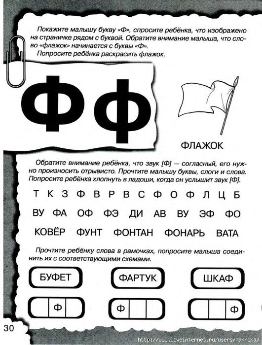q31 (531x700, 260Kb)