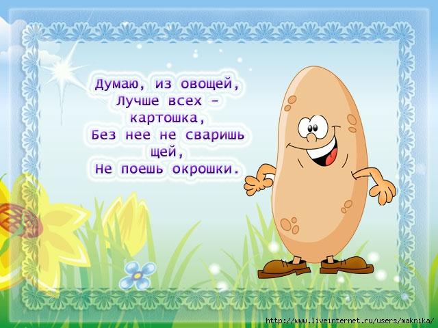 детские стихи про здоровый образ жизни короткие