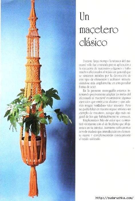 Escuela de artesania. Macrame - 1992_23 (472x700, 239Kb)