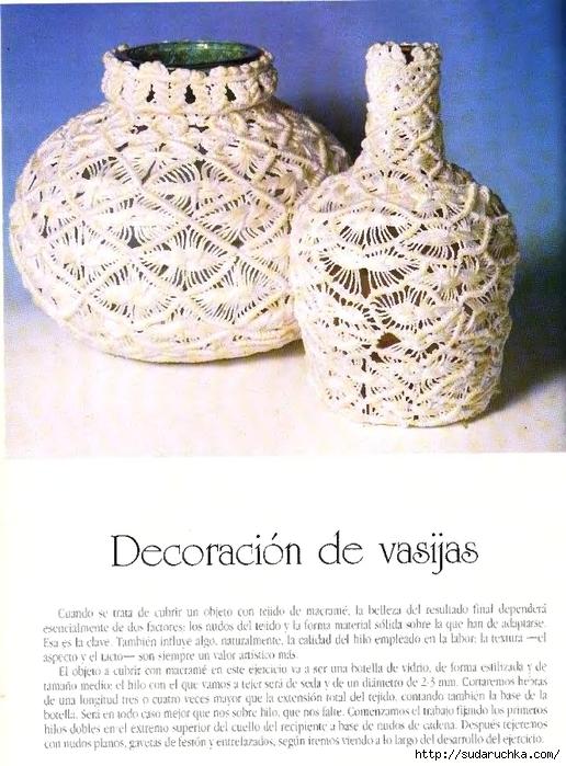Escuela de artesania. Macrame - 1992_27 (516x700, 289Kb)