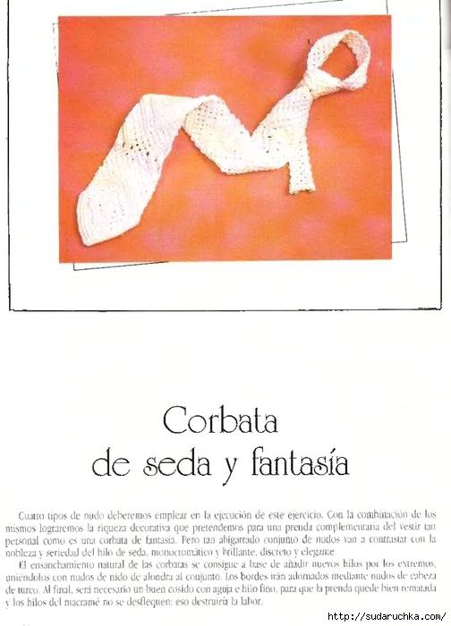 Escuela de artesania. Macrame - 1992_40 (504x700, 180Kb)