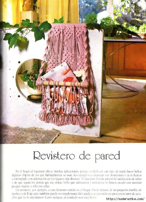 Escuela de artesania. Macrame - 1992_44 (505x700, 310Kb)