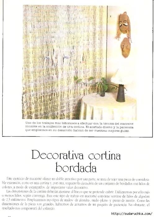 Escuela de artesania. Macrame - 1992_58 (497x700, 232Kb)