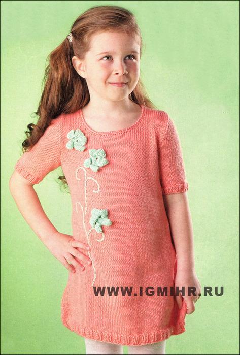 Платье с цветами для девочки 5