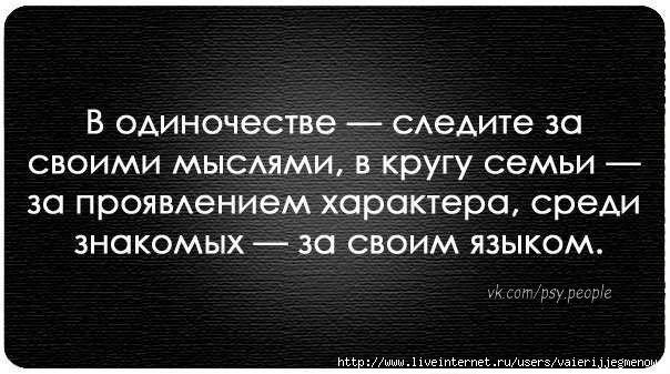 _pErSTPiZns (604x337, 119Kb)